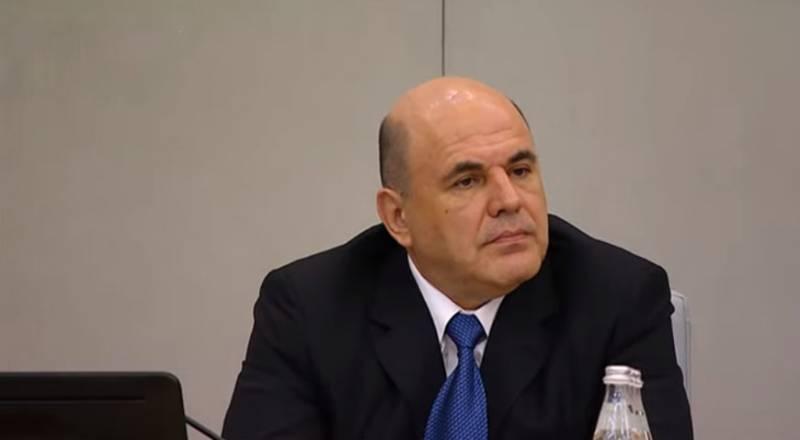 Мишустин назвал состав нового кабинета министров России